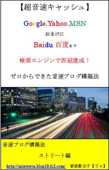 e-bookカバー.jpg
